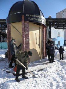 В рамках краевой акции Обелиск