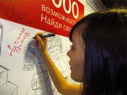 Закрытие первого краевого форума для одаренных детей Красноярия