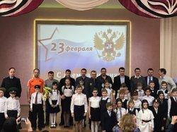 23 февраля в начальной школе