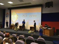 Общегородская игра «Моя безопасность», посвященная  85-ой годовщине со Дня образования Гражданской обороны