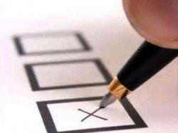 Приглашаем жителей Таймыра оценить качество предоставления муниципальных услуг на территории района