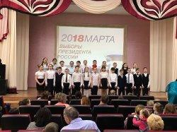 Фестиваль школьной песни