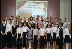 1 сентября учителя Казанцева С.А. и Кошкарева Т.Г. провели для учащихся 3 и 4- ых классов  классный час на тему «Моя малая Родина».