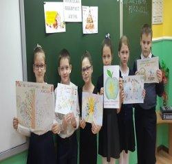 Учащиеся начальной школы принимают активное участие в акции «Молодёжь выбирает жизнь»