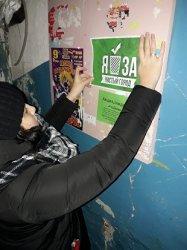 Итоги муниципального этапа краевой социальной акции  «Чистый город – красивый город» в рамках направления «PROДвижение активистов»