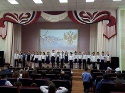 Праздник 23 февраля в начальной школе