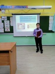 24 февраля стартовал школьный этап Научно-практической конференции по проектной и исследовательской деятельности.